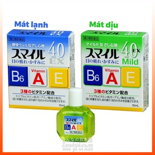 Thuốc/Nước Nhỏ Mắt SMILE 40 Ex / Mild – Bổ sung vitamin A, E, B6 dưỡng mắt, chống mờ, mỏi mắt 15ml (nội địa Nhật)