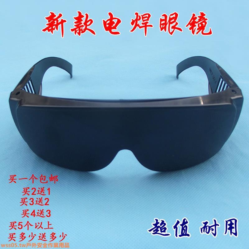 kính mát bảo vệ mắt khi chơi thể thao