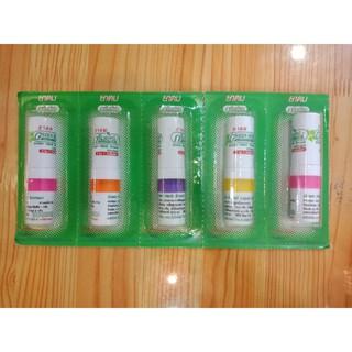 Ống Hít 2 Đầu Green Herb Brand Inhalant thumbnail