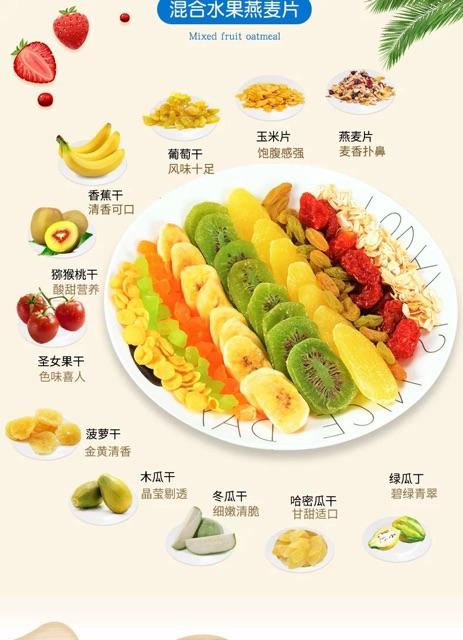 [GIẢM CÂN] Ngũ cốc ăn kiêng mix hạt, hoa quả MIXED NUTS và MIXED FRUIT OATMEAL hộp 500g