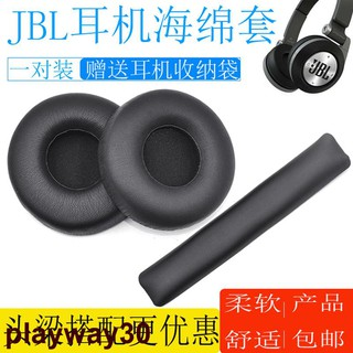 Đệm Ốp Tai Nghe Bluetooth Jbl E 40 Bt E 40 E 30