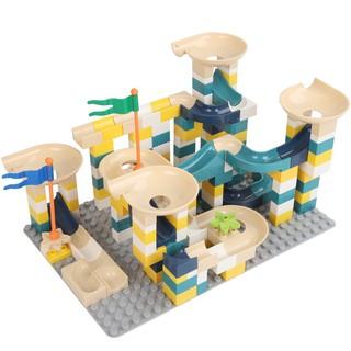 Bộ đồ chơi lắp ráp đường đua xếp hình cho trẻ