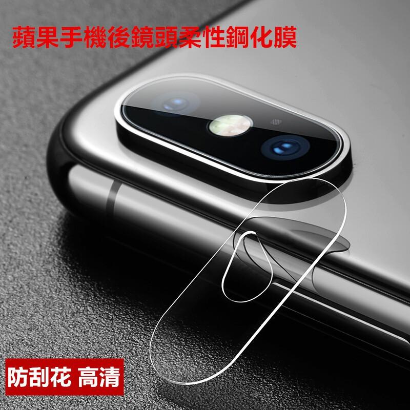 Kính Cường Lực Bảo Vệ Màn Hình Điện Thoại Iphone X Xs Max Xr 7 8 Plus 7p - 23054276 , 4604401530 , 322_4604401530 , 37800 , Kinh-Cuong-Luc-Bao-Ve-Man-Hinh-Dien-Thoai-Iphone-X-Xs-Max-Xr-7-8-Plus-7p-322_4604401530 , shopee.vn , Kính Cường Lực Bảo Vệ Màn Hình Điện Thoại Iphone X Xs Max Xr 7 8 Plus 7p