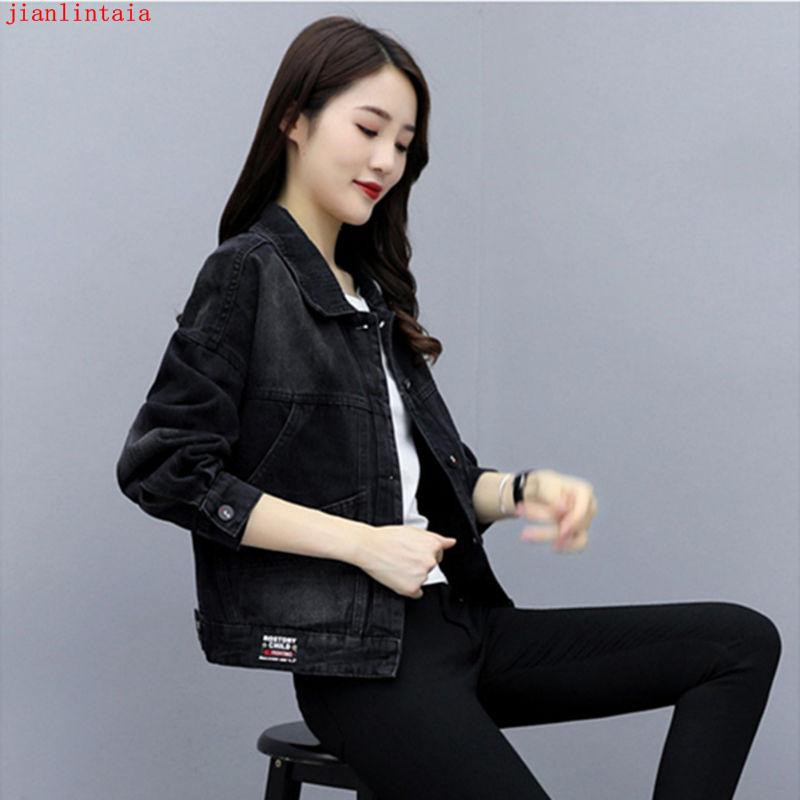 Áo Khoác Denim Ngắn Màu Đen Có Size Lớn 80-200kg Cho Nữ