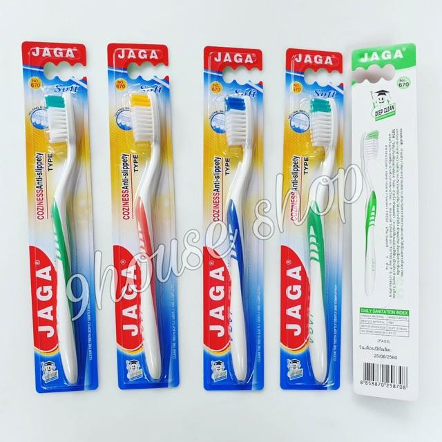Bộ 12 bàn chải đánh răng JAGA Thái Lan