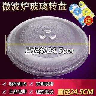 Khay kính quay lò vi sóng 7.26 chuyên dụng cho nhà bếp