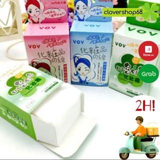 Gói 100 bông tẩy trang - Túi bông tẩy trang mini Clovershop68 thumbnail