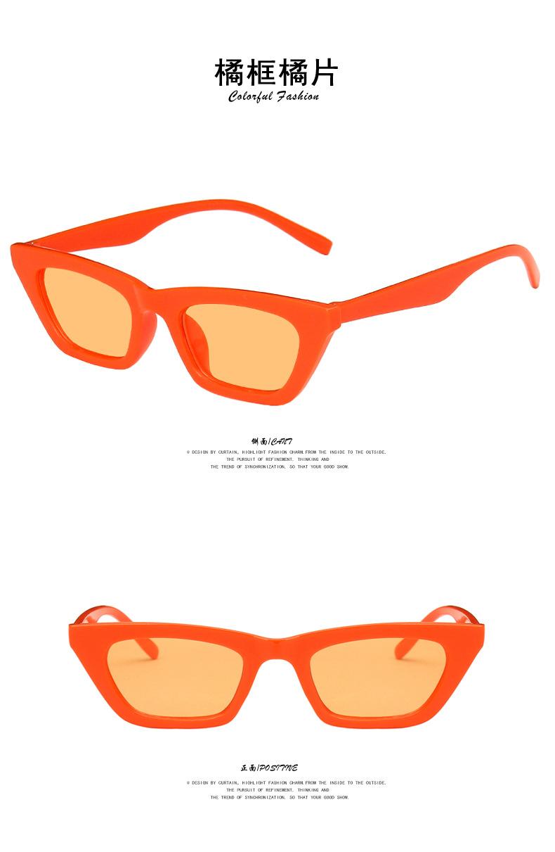 Kính mát mắt mèo chống tia UV 400 phong cách retro thời trang cho nữ