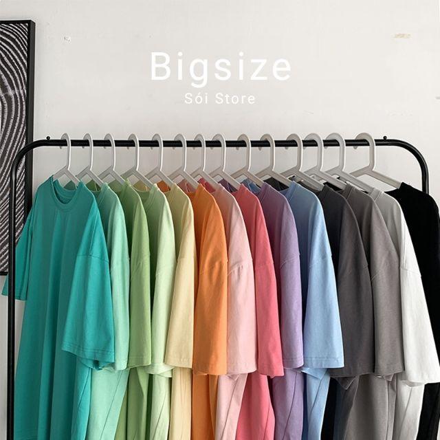 40-100kg áo thun unisex nam nữ thời trang bigsize co giãn 4 chiều