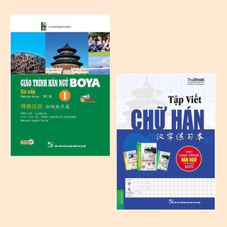 Sách - Combo  Giáo Trình Hán Ngữ Boya Sơ Cấp I + Tập Viết Chữ Hán Theo Giáo Trình Hán Ngữ Phiên Bản Mới
