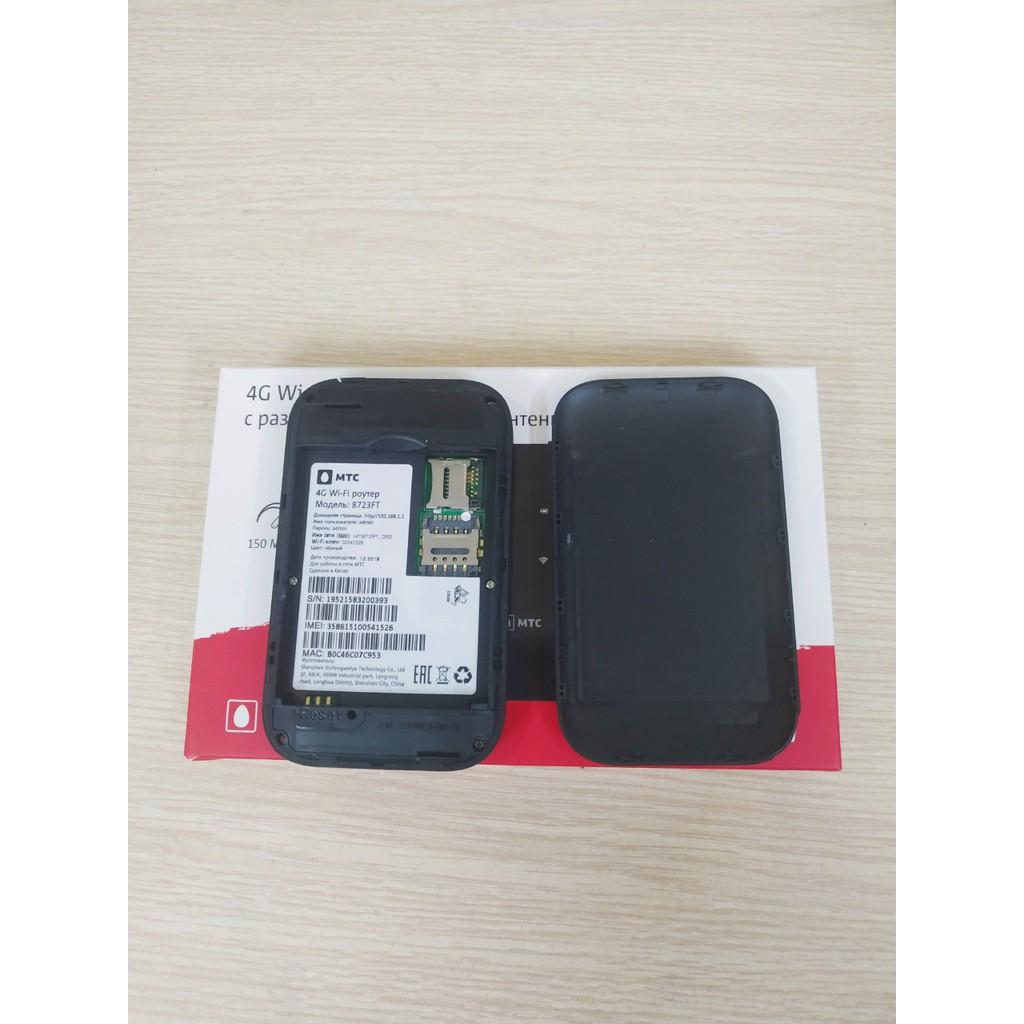 Bộ phát wifi 3G/4G MTC 8723FT. Tốc độ 150Mbps, Pin 2100mAh (Kèm Sim)