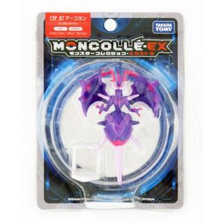 Thú nhựa sưu tầm Pokémon Naganadel (Nhật Bản)