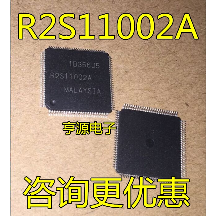 máy tính xách tay r2s11002a r2 s112 aft