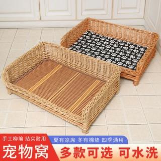Cũi mây bốn mùa giường cho chó đa năng có thể tháo rời và giặt được giường cho thú cưng Giường cho mèo Giường cho chó nh thumbnail