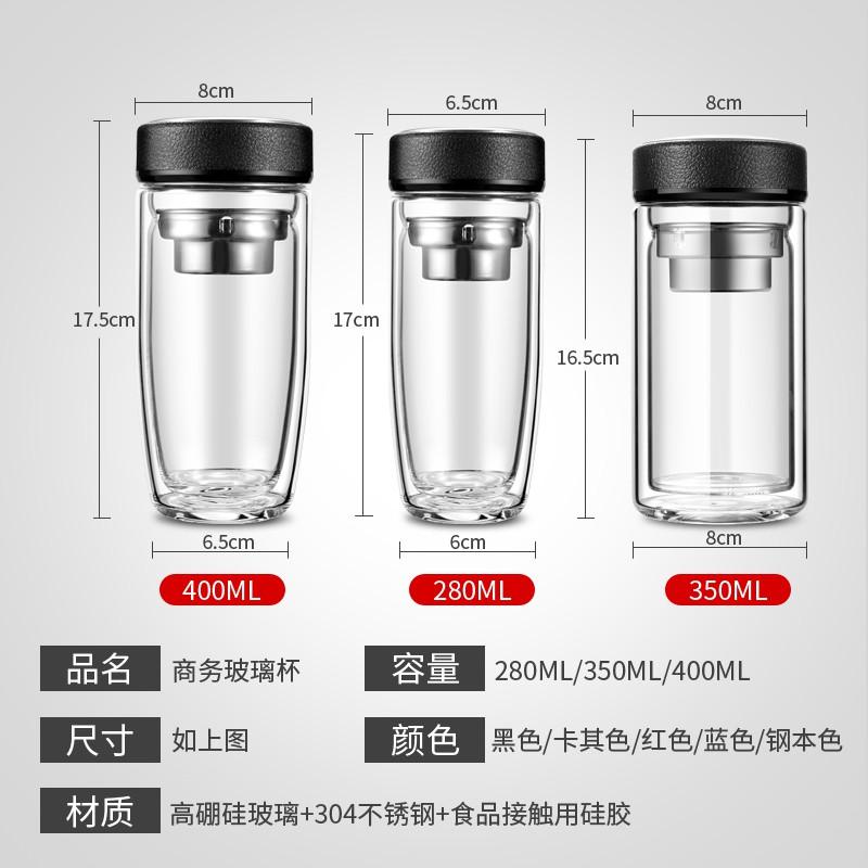 สองชั้นแก้วผู้ชายฉนวนแบบพกพาถ้วยทนความร้อนรถสำนักงานป้องกันการรั่วหนาชาครัวเรือนถ้วย