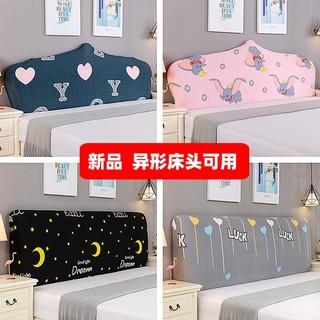 Vỏ bọc đầu giường hình chữ nhật co giãn sang trọng cao cấp