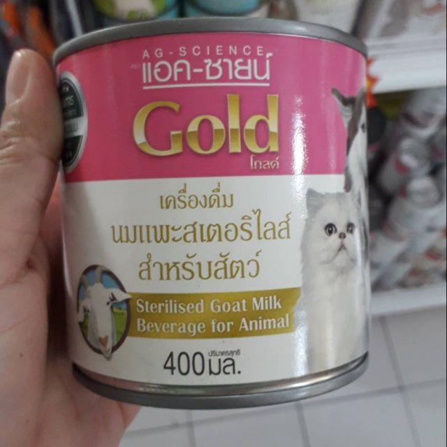 แอค-ซายน์ นมแพะสำหรับน้องหมา และน้องแมว
