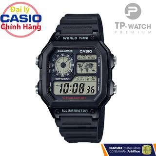 Đồng Hồ Nam Casio WorldTime AE-1200WH-1AVDF Chính Hãng Casio AE-1200WH-1A Pin 10 Năm Dây Nhựa thumbnail
