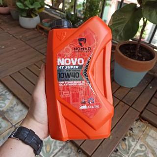 Dầu nhớt Nomad NOVO 4at Super 10w40 1.3 lít dành cho xe số