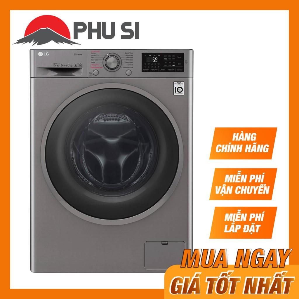 MiỄN PHÍ CÔNG LẮP ĐẶT - FC1408S3E - Máy giặt LG FC1408S3E, 8kg, Inverter