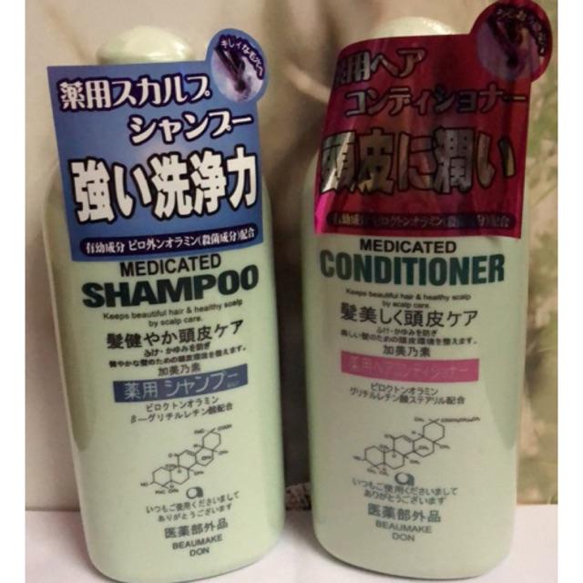 Combo gội xả trị rụng tóc kích thích mọc tóc Kaminomoto-Nhật - 3039101 , 1157353068 , 322_1157353068 , 100000 , Combo-goi-xa-tri-rung-toc-kich-thich-moc-toc-Kaminomoto-Nhat-322_1157353068 , shopee.vn , Combo gội xả trị rụng tóc kích thích mọc tóc Kaminomoto-Nhật