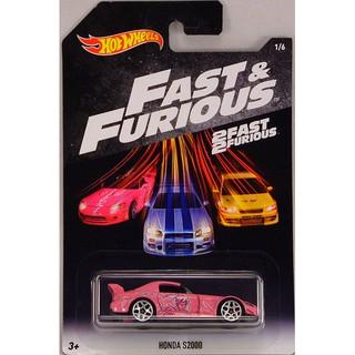 Xe mô hình Hot Wheels Fast & Furious Hon.da S2000 FKF10