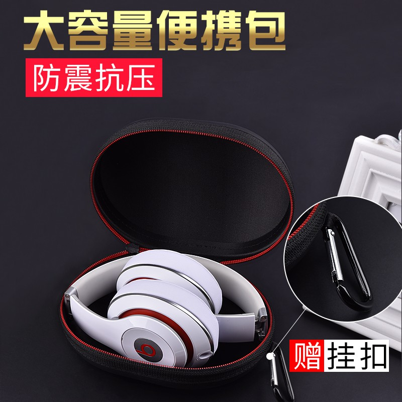 bộ tai nghe chụp tai có thể sạc được - 22995323 , 2770455413 , 322_2770455413 , 142600 , bo-tai-nghe-chup-tai-co-the-sac-duoc-322_2770455413 , shopee.vn , bộ tai nghe chụp tai có thể sạc được