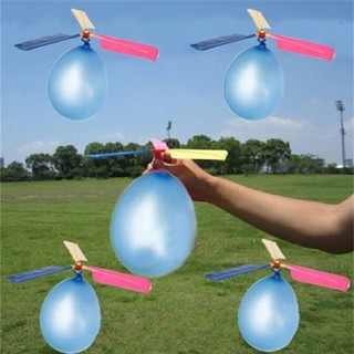 1Pc New Classic Balloon Airplane Helicopter For Kids Children Flying Toy Gift