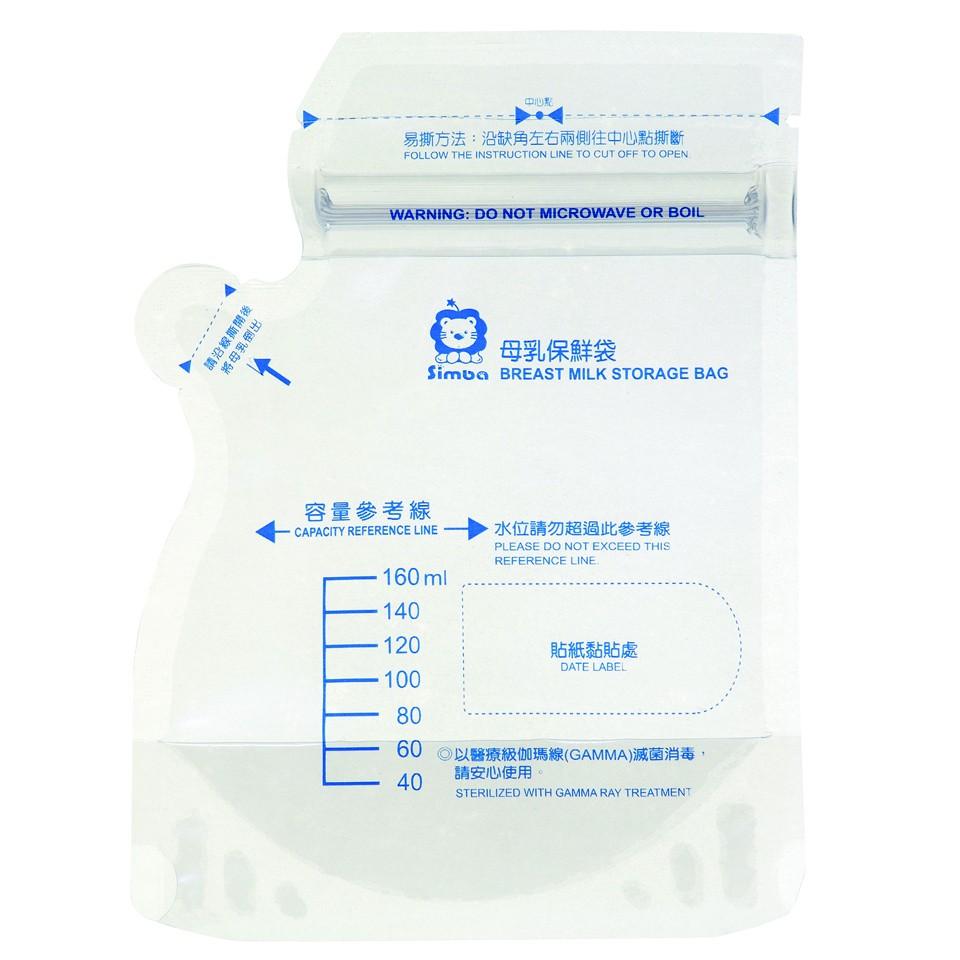 Túi trữ sữa dung tích 160ml hộp 25 Ttúi -