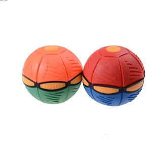 Novelty UFO Flat Silicone Throw Disc Deformed Catch Ball