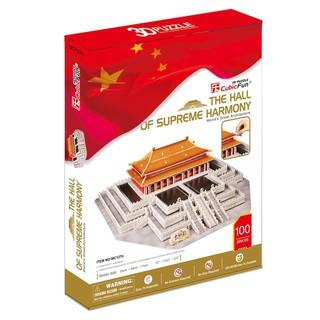 Mô hình giấy 3D CubicFun – Điện Thái Hòa (MC127h)