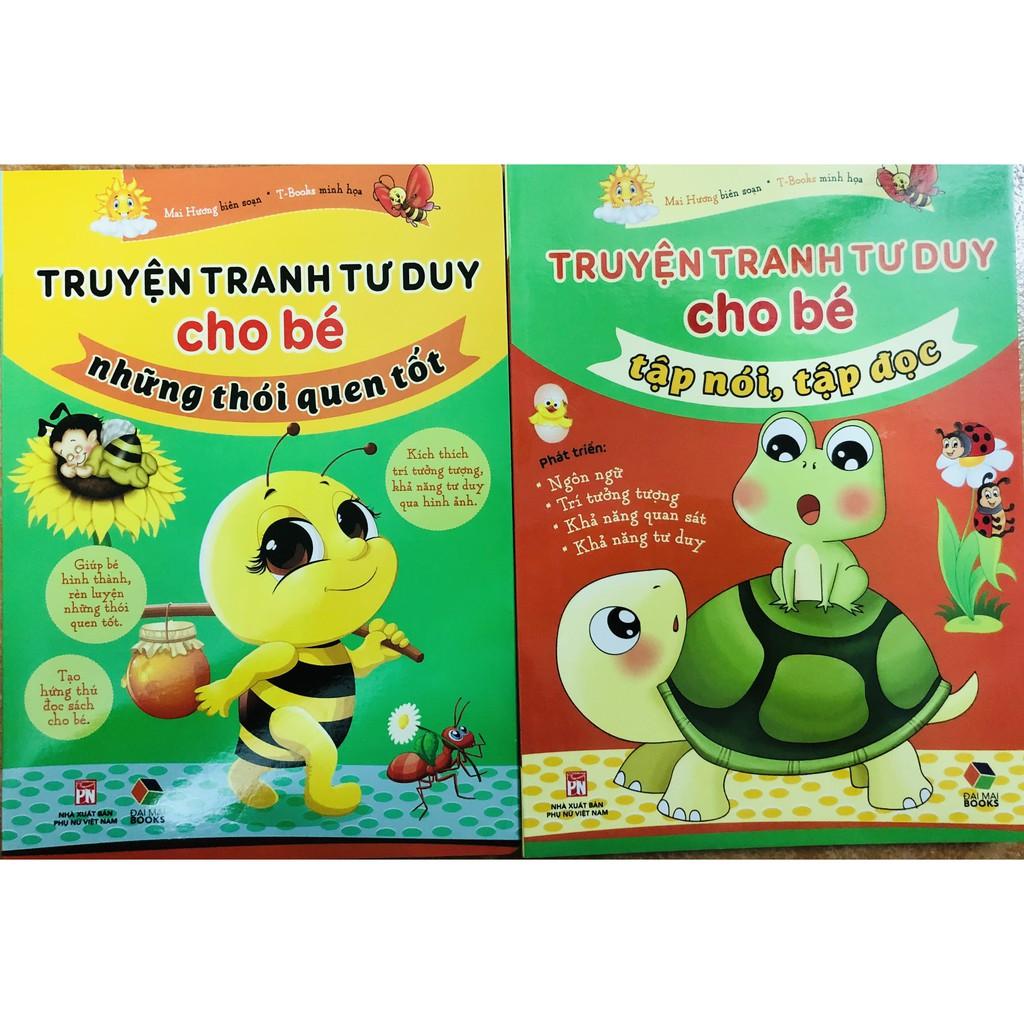 Sách - Combo Truyện tranh tư duy cho bé tập nói, tập đọc+Truyện tranh tư  duy cho bé ,những thói quen tốt giá cạnh tranh