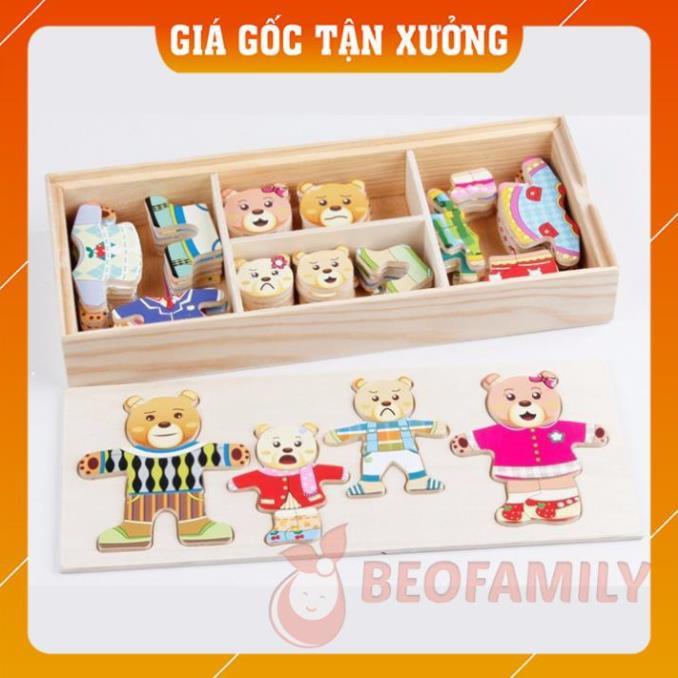 [Mã Sale Khủng] Ghép Hình Thời Trang Cho Gia Đình Gấu – BEOFAMILY – đồ chơi gỗ, an toàn, không hóa chất