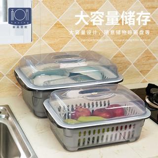 Rau bồn rửa chén thoát nước đĩa nhựa trái câyđĩa đựng hoa quả