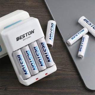 Sạc Beston AA AAA Combo 4 pin  pin NiMH kèm sạc