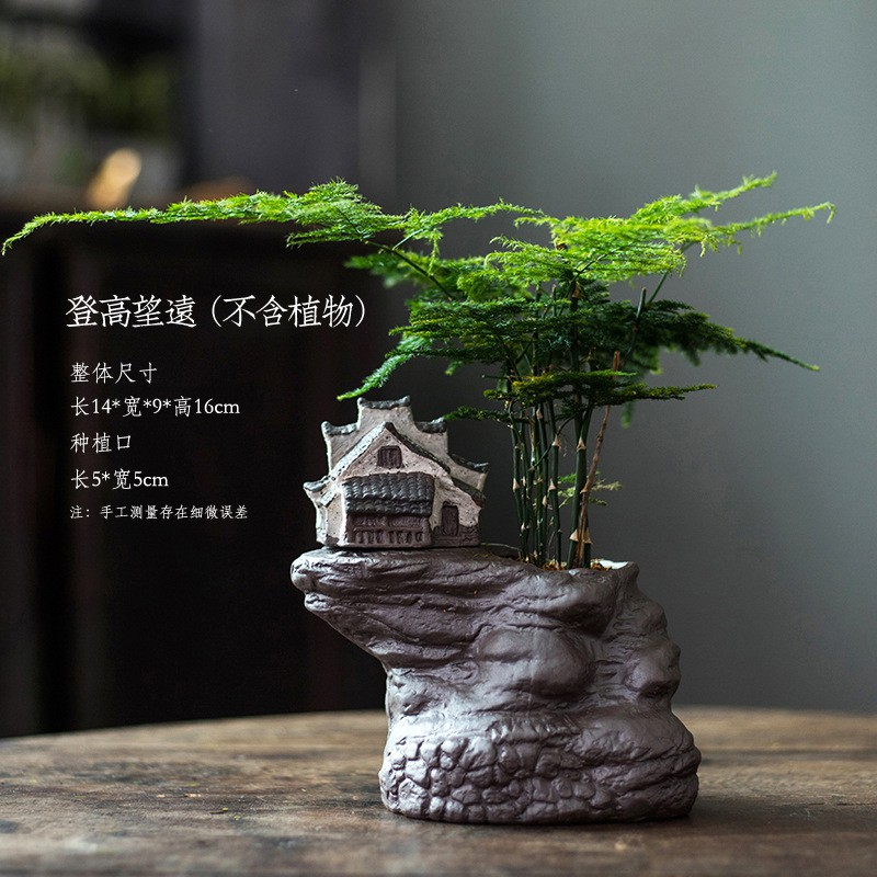 Nhà Cổ Trồng Cây ( Chưa Bao Gồm Thực Vật) Trang Trí Tiểu Cảnh Để Bàn Bonsai Mini- Chất Liệu Gốm Tử Sa