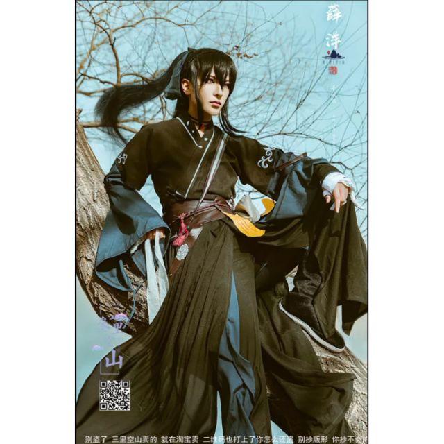 Đồ Cosplay, trang phục Tiết Dương- Hiểu Tinh Trần- A Thiến- Tống Lam- Ma đạo tổ sư