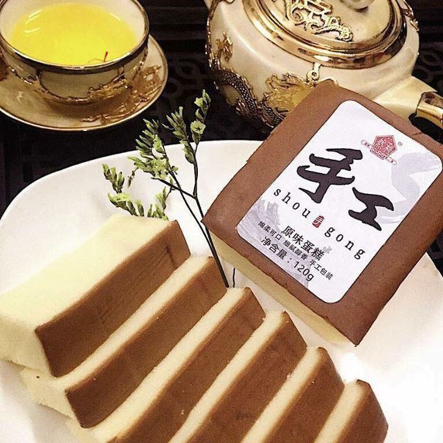 Bông lan ShouGong - Vua bánh bông lan - 2907703 , 1137258614 , 322_1137258614 , 640000 , Bong-lan-ShouGong-Vua-banh-bong-lan-322_1137258614 , shopee.vn , Bông lan ShouGong - Vua bánh bông lan