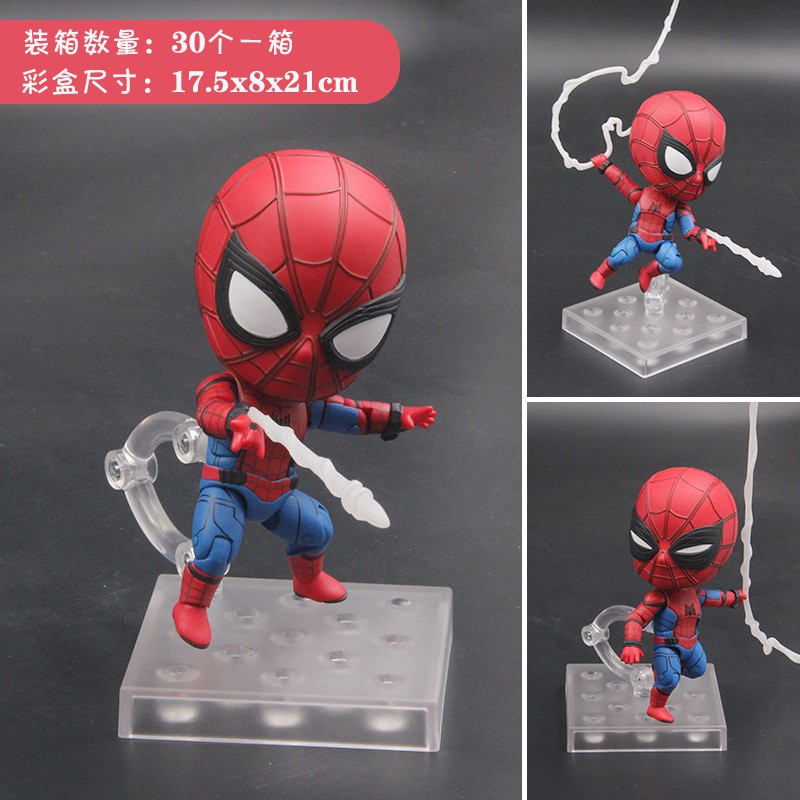 Return of Heroes SpiderMan Q version can be moved Spider-Man Back to school Clay Man 781 Boxed Action Figures