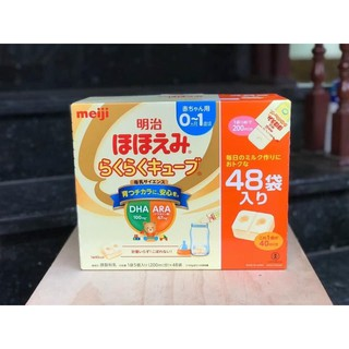 Sữa thanh meiji 0-1 48 thanh