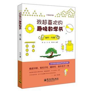 Sách Tập Làm Toán Cho Bé
