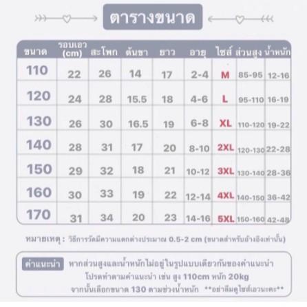 Set 4 Quần Lót In Hình Hoạt Hình 100% Cotton Cho Bé Trai 2-13 Tuổi