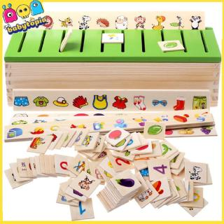 Wooden Knowledge Box Classification Box Intelligence Learning Puzzle