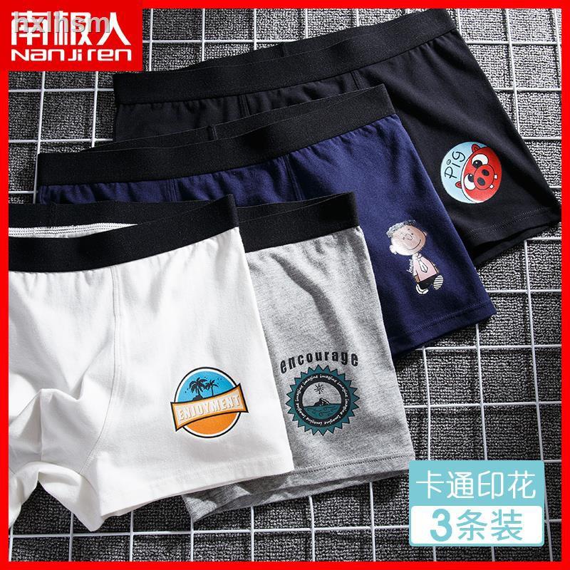 Quần Lót Boxer Cotton Kiểu Hoạt Hình Đáng Yêu Cho Nam