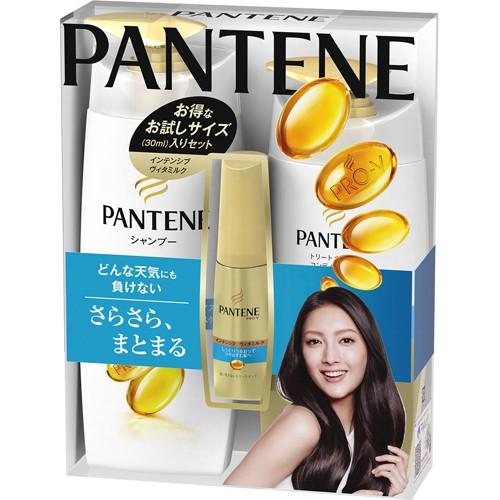 Bộ dầu gội xả kèm tinh chất dưỡng tóc Pantene Xanh Nhật chai 450ml - 3424032 , 1058709690 , 322_1058709690 , 270000 , Bo-dau-goi-xa-kem-tinh-chat-duong-toc-Pantene-Xanh-Nhat-chai-450ml-322_1058709690 , shopee.vn , Bộ dầu gội xả kèm tinh chất dưỡng tóc Pantene Xanh Nhật chai 450ml