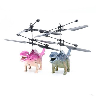 Novelty Toy Remote Control Sensor Hover Dinosaur Flying Animal Mini RC Drone Toy