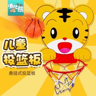 Đồ chơi cho bé tập luyện bóng rổ ngộ nghĩnh đáng yêu