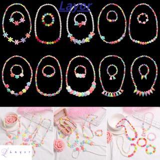 💜LAYOR💜 1 Set Resin Plastic Beautiful Children Birthday Gifts Princess Jewelry Crafts Kids DIY Accessories Girl Beads Toys