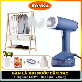 Bàn ủi hơi nước KONKA công suất 120W cao cấp, bàn ủi hơi nước cầm tay dung tích 140ml cho gia đình