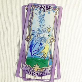Mirage- Thẻ bài Sakura trong suốt(Sakura clear card arc)